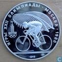 "Rusland 10 roebel 1978 ""Olympic Games 1980 - Cycling"""