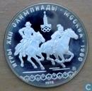 "Rusland 10 roebel 1978 (M) ""Olympic Games 1980 - Equestrian Sports"""