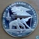 "Rusland 10 roebel 1978 (M) ""Olympic Games 1980 - Canoeing"""