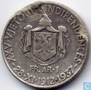 "Albanië 1 franga ar 1937 ""25 years of independence"""