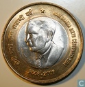 """India 10 rupees 2009 (Mumbai) """"Dr. Homi Bhabha - 100th Anniversary of Birth"""""""