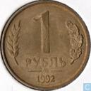 Rusland 1 roebel 1992  (MMD)