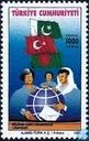 Postage Stamps - Turkey - Politics Congress