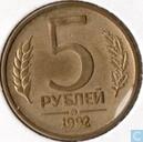 Rusland 5 roebels 1992 (MMD)