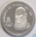 "Penning België 1998 "" Leopold II """