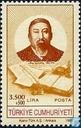 Briefmarken - Türkei - Kulturelles Erbe