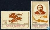Postzegels - Turkije - Cultureel erfgoed