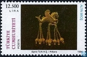Postage Stamps - Turkey - Historic art treasures