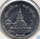 Thailand 1 satang 1988 (jaar 2531)