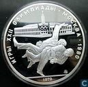 "Rusland 10 roebel 1979 (M) ""Olympic Games 1980 - Judo"""