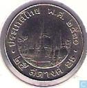Thailand 25 satang 1987 (jaar 2530)