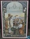 Heilige Drie-eenheid