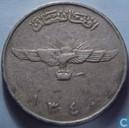 Afghanistan 2 afghanis 1961 (medailleslag)