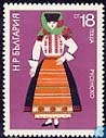 Postage Stamps - Bulgaria [BGR] - National Costumes