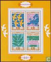 Postzegels - Bulgarije [BGR] - Veiligheidsconferentie