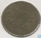 Afghanistan 1 paisa 1911