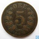 Norway 5 øre 1875