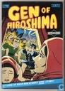 Gen of Hiroshima