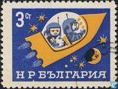 Postage Stamps - Bulgaria [BGR] - Children's Day