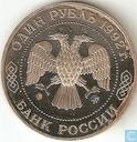 """Rusland 1 roebel 1992 """"N.I.Lobachevsky 1792-1856"""""""