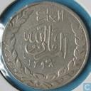 Afghanistan 1 rupee 1919 (jaar 1298)
