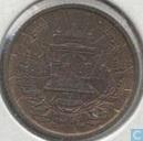 Afghanistan 3 pul 1937