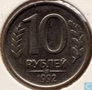 Rusland 10 roebel 1992 (MMD - niet-magnetisch)