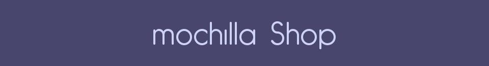 mochilla