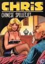 Chinese spelletjes