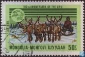 Postzegels - Mongolië - 100 jaar UPU