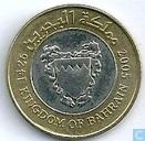 Bahrein 100 fils 2005 (AH1426)