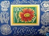 Postzegels - Bulgarije [BGR] - Tuinbloemen