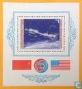 Postzegels - Bulgarije [BGR] - Apollo-Sojus