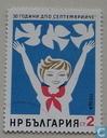 Postage Stamps - Bulgaria [BGR] - 30 years pioneer organization