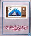 Postzegels - Bulgarije [BGR] - Wereldtentoonstelling Osaka