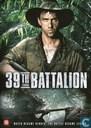 39th Battalion