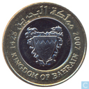 Bahrein 100 fils 2007 (AH1428)