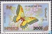 Stamp exhibition Singpex 94