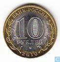 "Rusland 10 roebel 2010 ""Nenets Regio"""