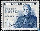 Postage Stamps - Czechoslovakia - Stefan Moyses