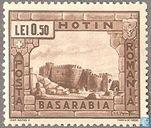 Postzegels - Roemenië - Sites - Hotin