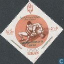 Postage Stamps - Lebanon - Olympic Games