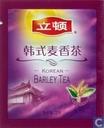Korean Barley Tea