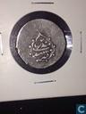 Afghanistan 1/2 rupee