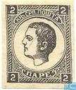 Vorst Milan IV