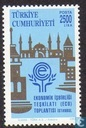 Postzegels - Turkije - ECO