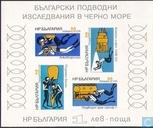 Postzegels - Bulgarije [BGR] - Onderwater werk
