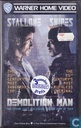 DVD / Video / Blu-ray - VHS video tape - Demolition Man