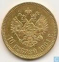 Rusland 10 roebel 1901