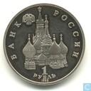 "Rusland 1 roebel 1992 ""Admiral P.S. Nakhimov"""